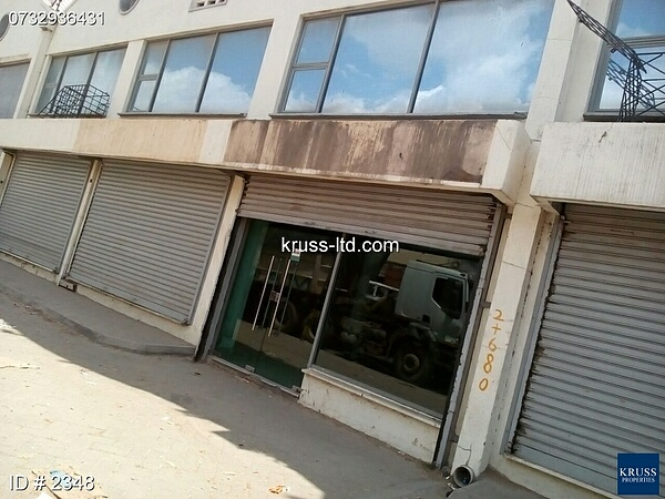 10,000 Sqft Warehouse with separate  office for rent in Shimanzi area.