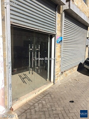 showroom with storage and office for rent near railways